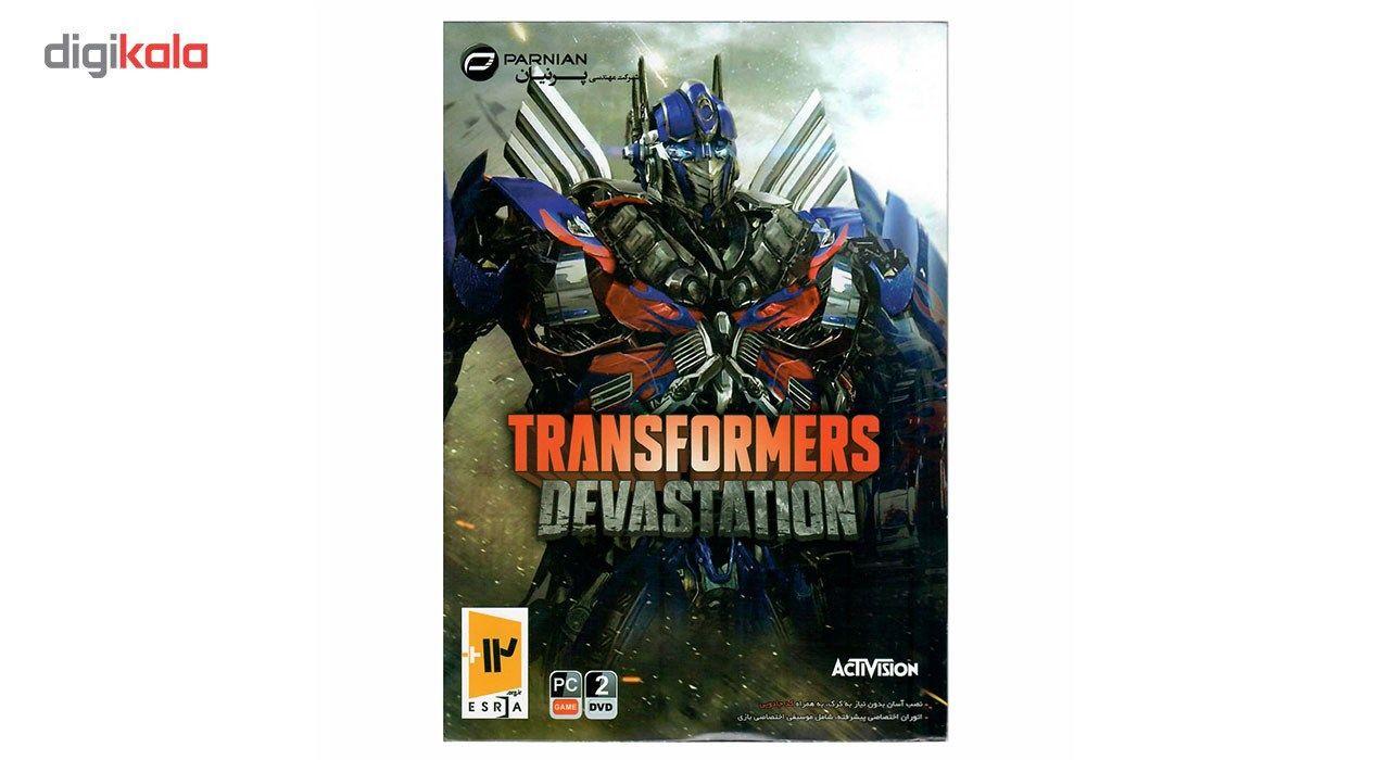 بازی Transformers Devastation مخصوص PC main 1 1