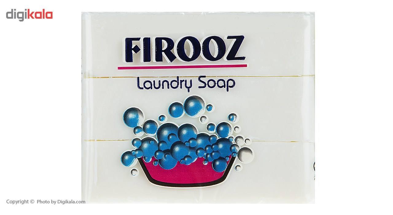 صابون لباسشویی فیروز مقدار 120 گرم بسته 3 عددی main 1 1