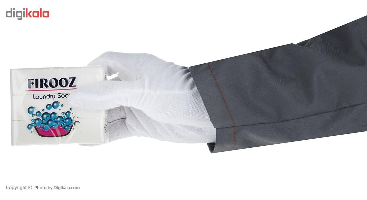 صابون لباسشویی فیروز مقدار 120 گرم بسته 3 عددی main 1 3