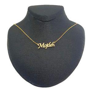 گردنبند نقره ترمه مدل اسم مژده Termeh r10