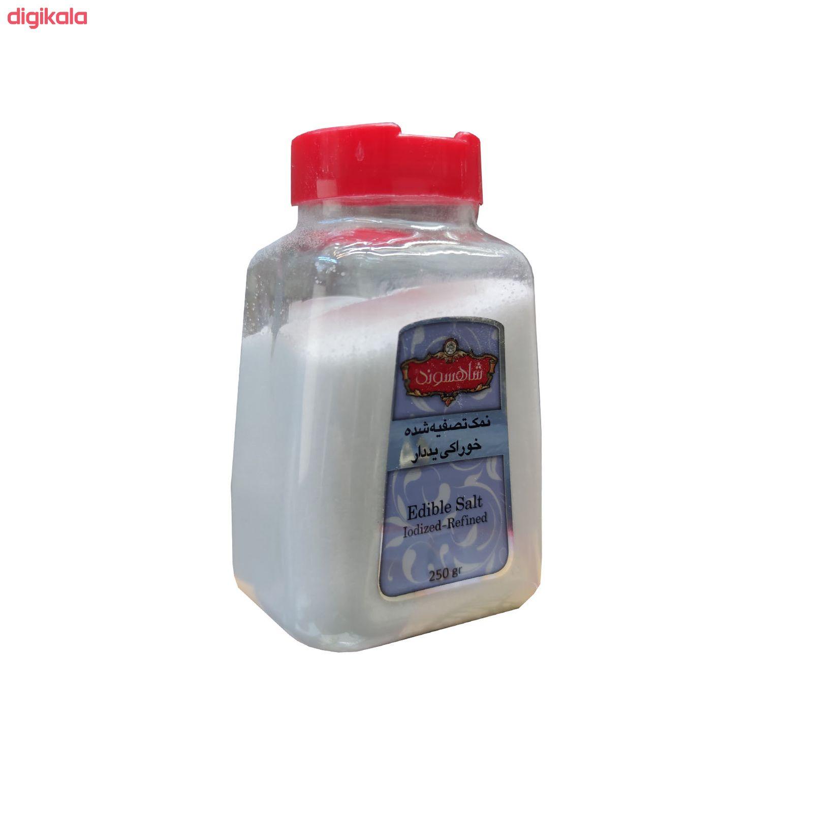 نمک تصفیه شده خوراکی شاهسوند - 250 گرم main 1 1