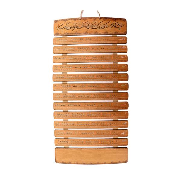 تقویم دیواری 1397 طرح چوب