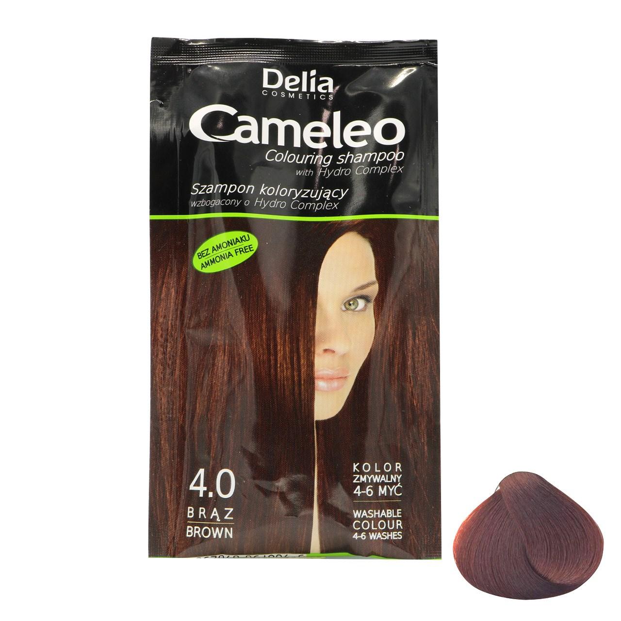 کیت شامپو رنگ مو کاملیو کد4.0 حجم 40 میلی لیتر