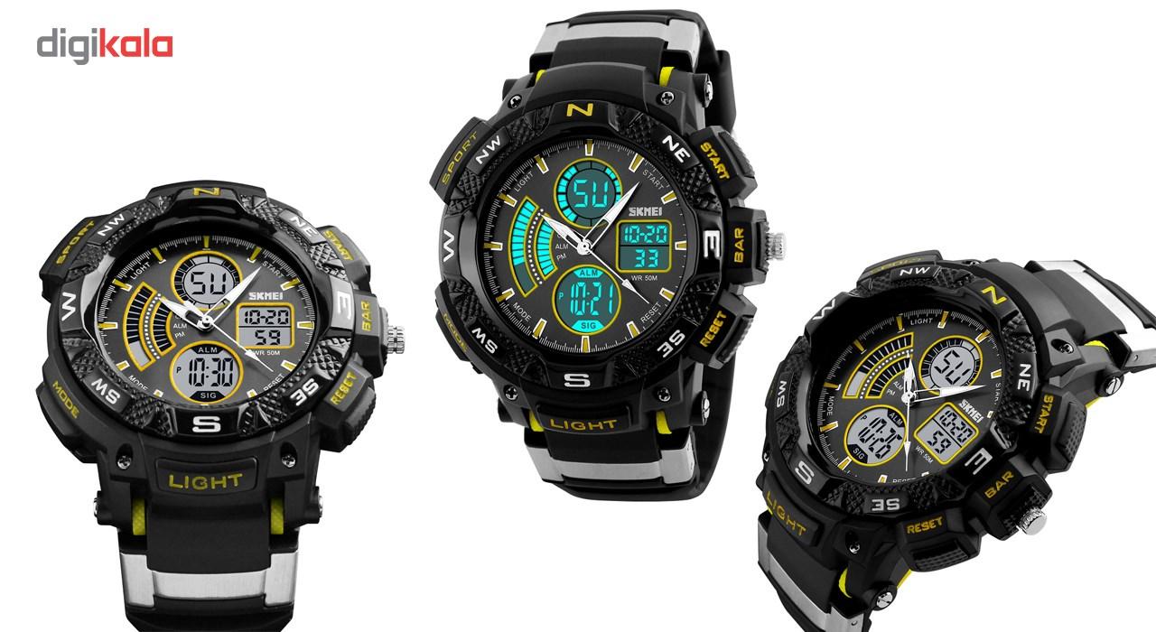 ساعت مچی دیجیتالی  اسکمی مدل 1211