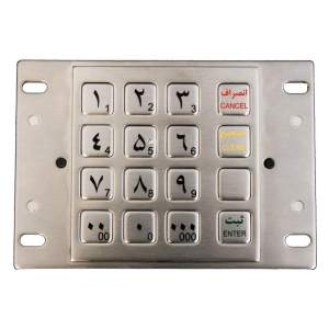 صفحه کلید خودپرداز اس زد زد تی مدل ZT598M