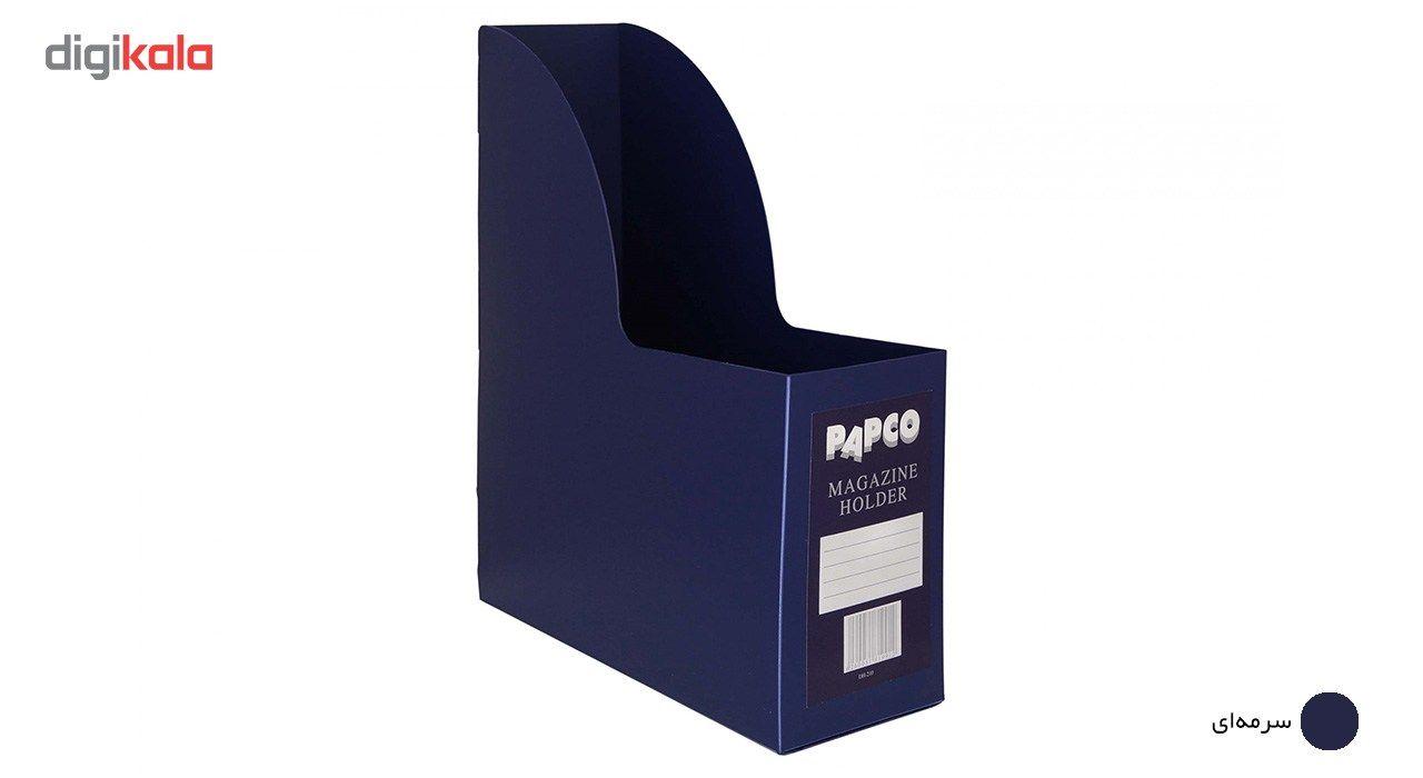 نگهدارنده مجله پاپکو کد DH-210 main 1 10