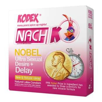 کاندوم کدکس مدل Nobel بسته 3 عددی