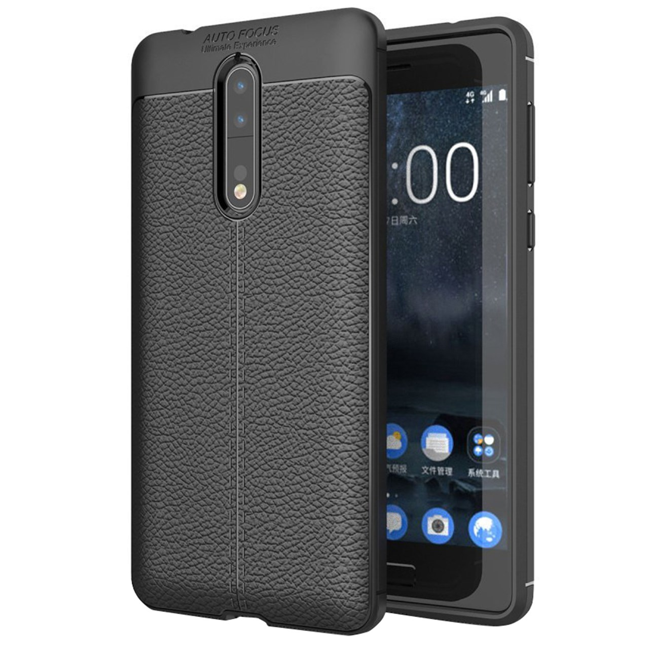 Auto Focus Series Ultimate Experience like Leather Cover For NOKIA 8