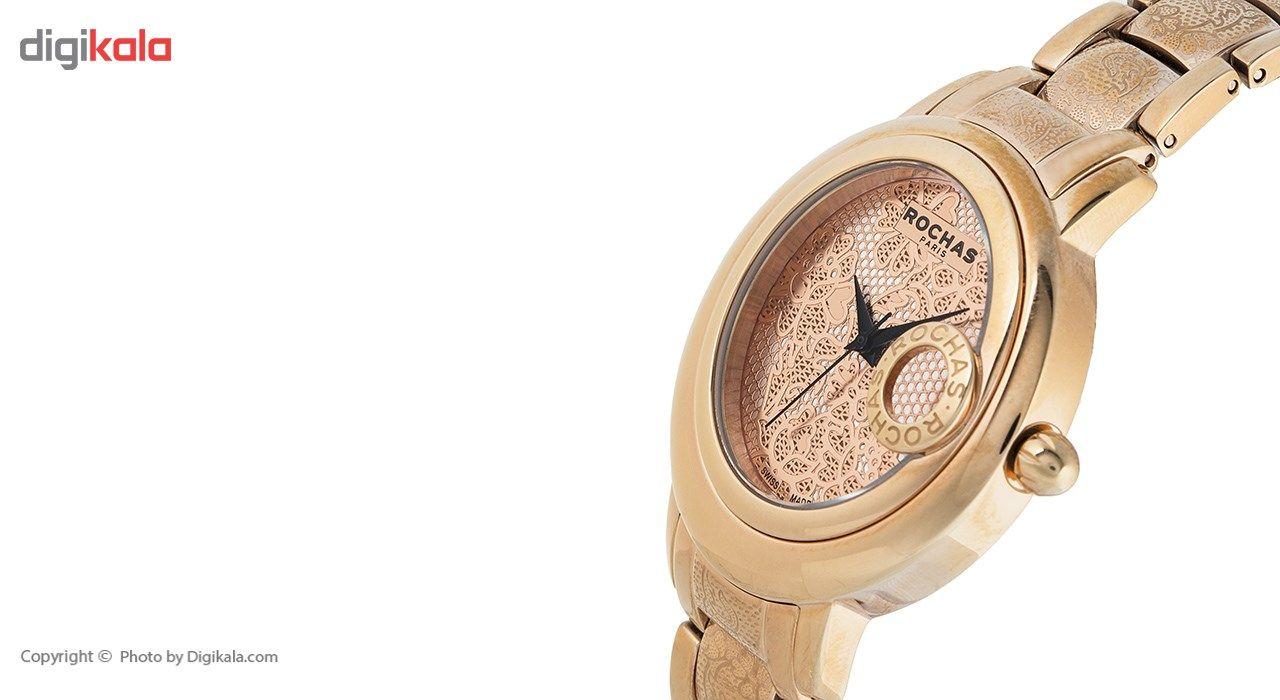 ساعت مچی عقربه ای زنانه روشاس مدل RP1L014M0071