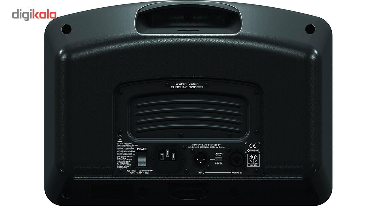 قیمت                      اسپیکر مانیتور صحنهای بهرینگر مدل B207MP3              ⭐️⭐️⭐️