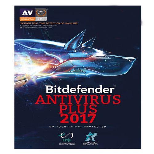 آنتی ویروس بیت دیفندر پلاس2017- 1 کاربر - 1 ساله آخرین تخفیف محصول 2017 با 35درصد تخفیف