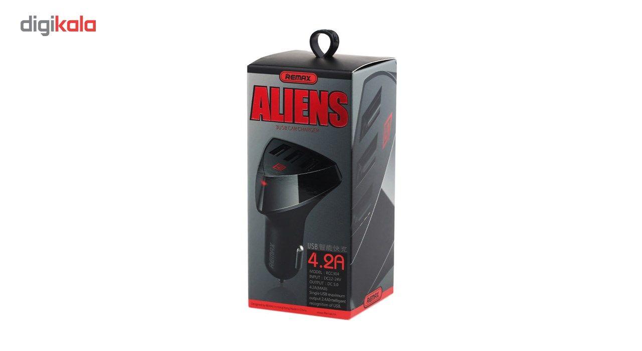 شارژر فندکی ریمکس مدل ALIENS 4.2A main 1 2