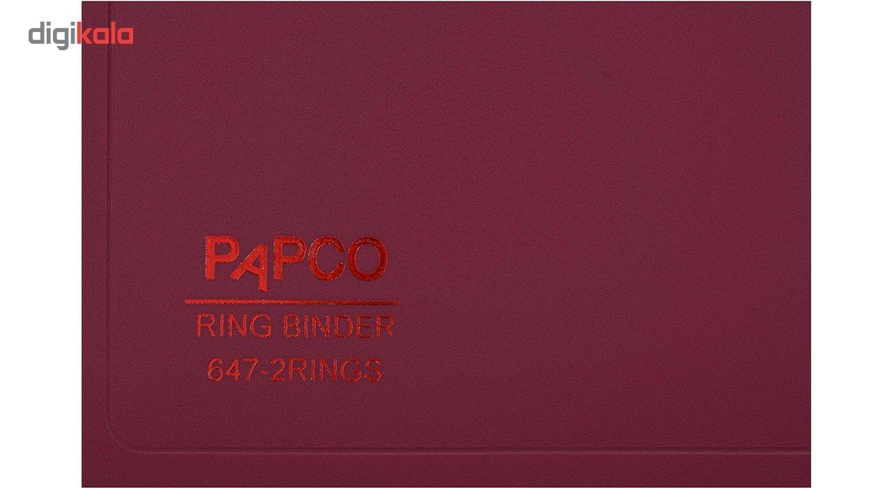 کلاسور 2 حلقه پاپکو کد 647 سایز A4 main 1 20