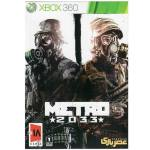 بازی METRO 2033 مخصوص ایکس باکس 360 thumb