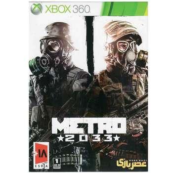 بازی METRO 2033 مخصوص ایکس باکس 360