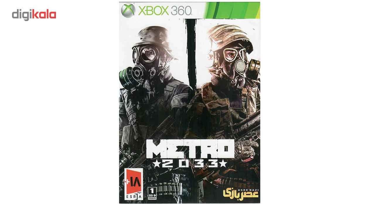 بازی METRO 2033 مخصوص ایکس باکس 360 main 1 1