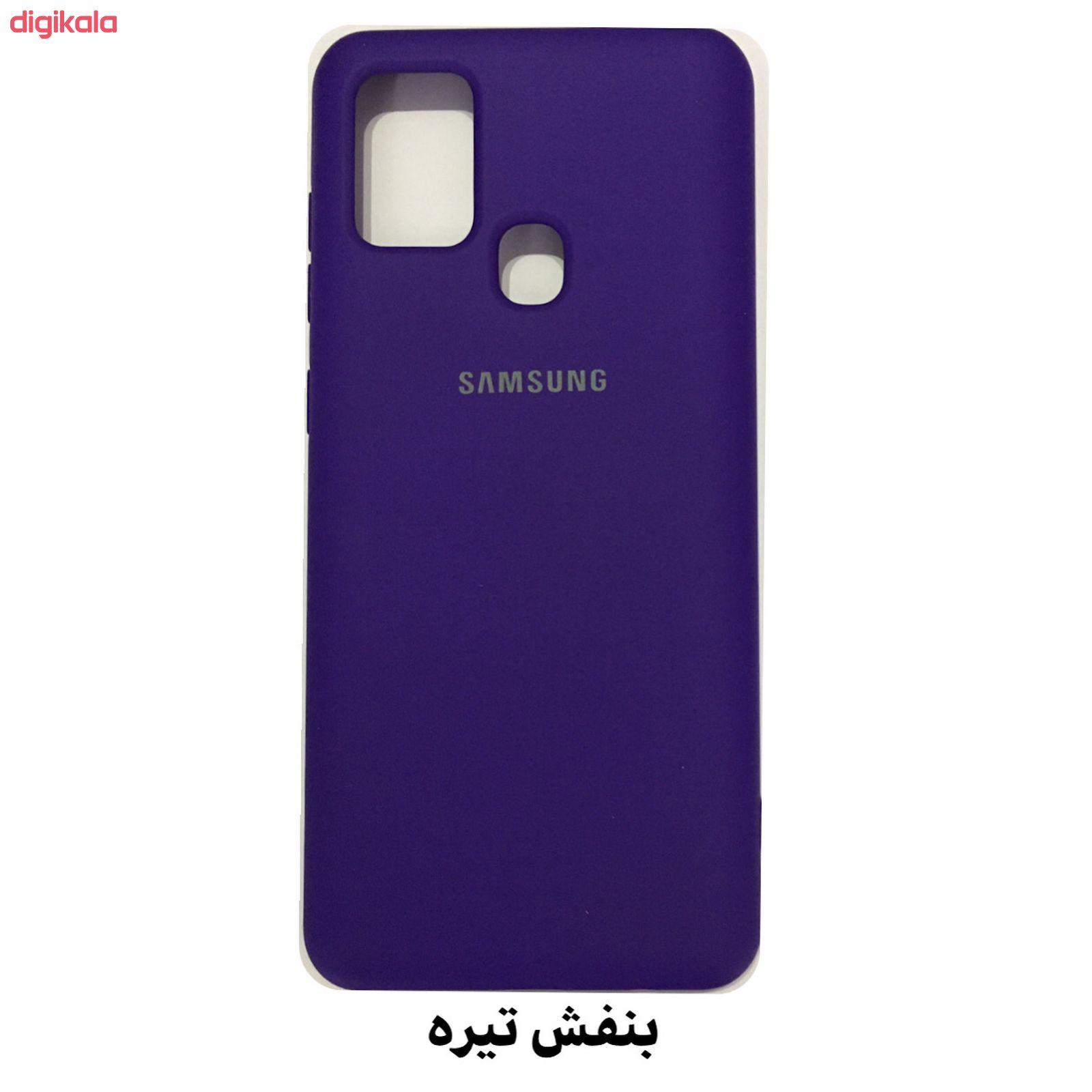 کاور مدل Sil-0021s مناسب برای گوشی موبایل سامسونگ Galaxy A21s main 1 1