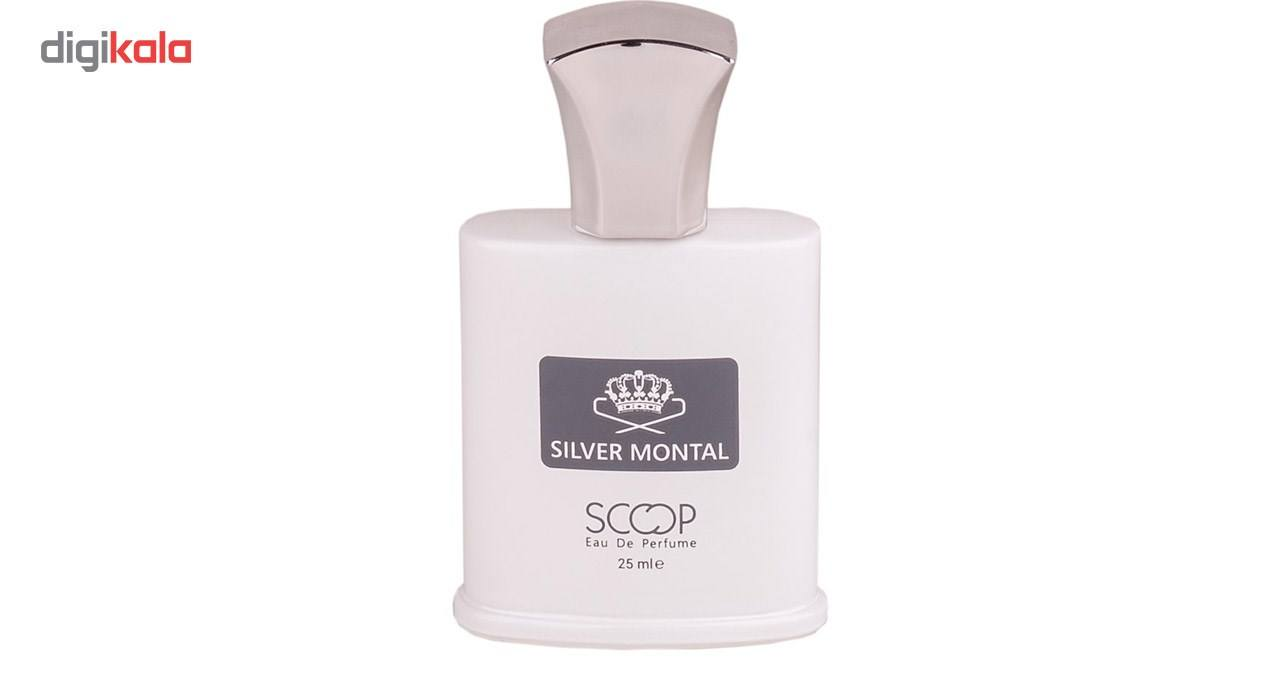 ادو پرفیوم مردانه اسکوپ مدل Silver Montral حجم 25 میلی لیتر main 1 1