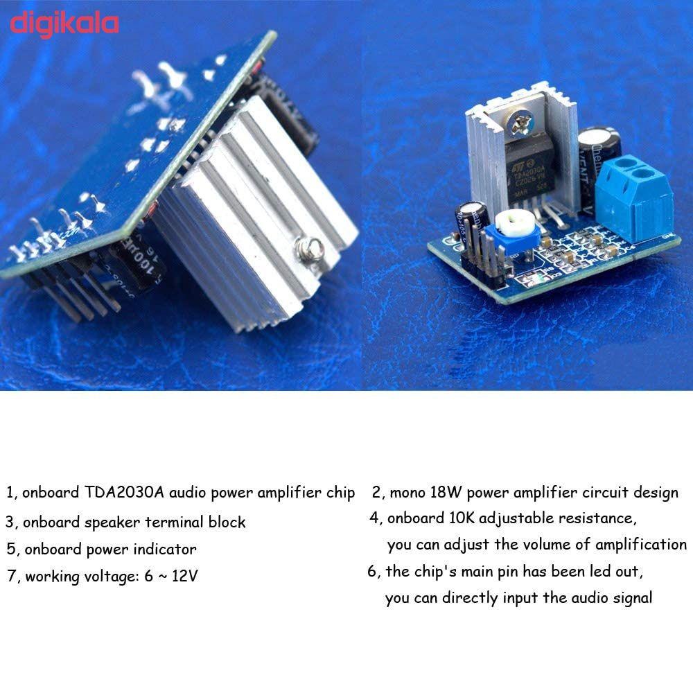 ماژول آمپلی فایر مدل TDA2030A  main 1 11
