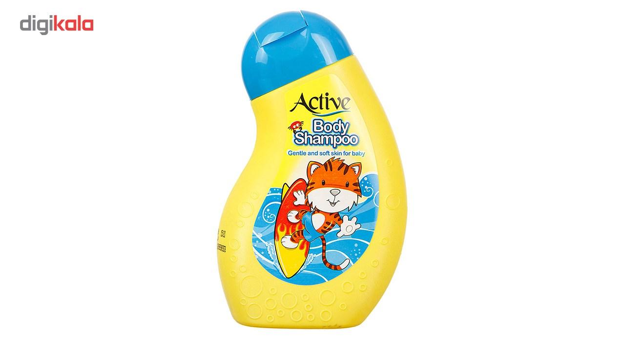 شامپو بدن کودک اکتیو مدل Yellow مقدار 250 گرم