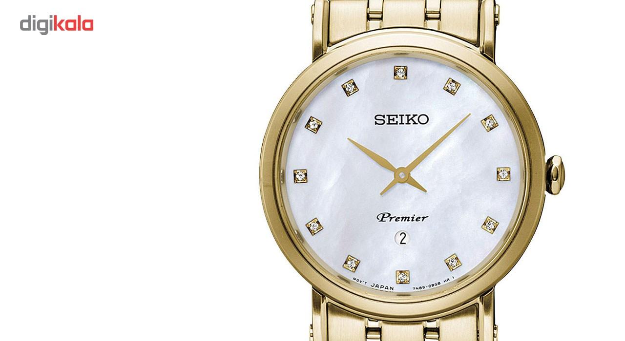 ساعت مچی عقربه ای زنانه سیکو مدل SXB434P1