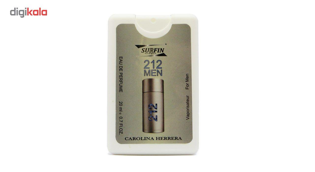 عطر جیبی مردانه سورفین مدل 212 By Carolina Herrera حجم 20 میلی لیتر main 1 1