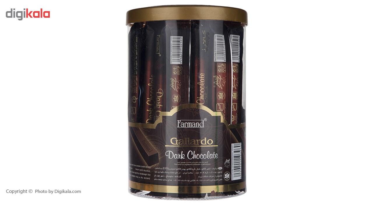 شکلات تلخ فرمند سری گالارد بسته 30 عددی