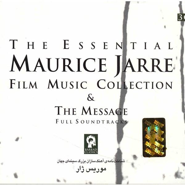 آلبوم موسیقی برگزیده آثار موریس ژار
