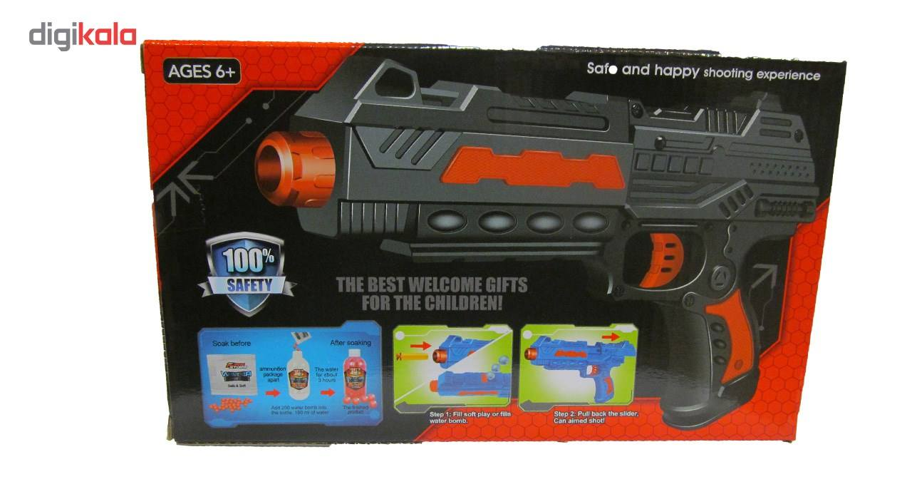 اسباب بازی تفنگ مدل Fire Storm  Fire Storm Gun Toy