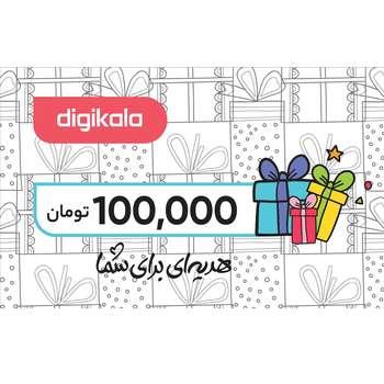 کارت هدیه دیجی کالا به ارزش 100.000 تومان طرح شادی