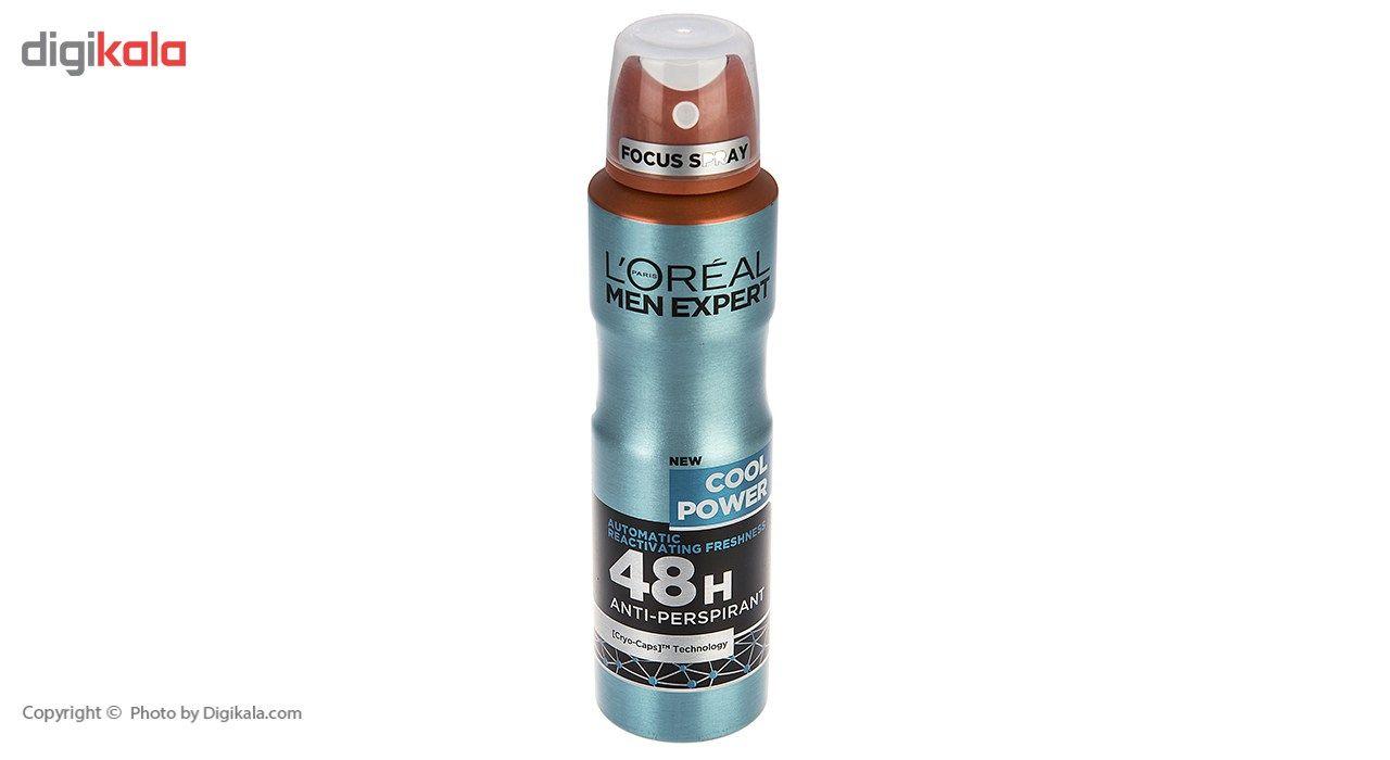 اسپری ضد تعریق مردانه لورآل سری Men Expert مدل Cool Power 48H حجم 150 میلی لیتر main 1 1