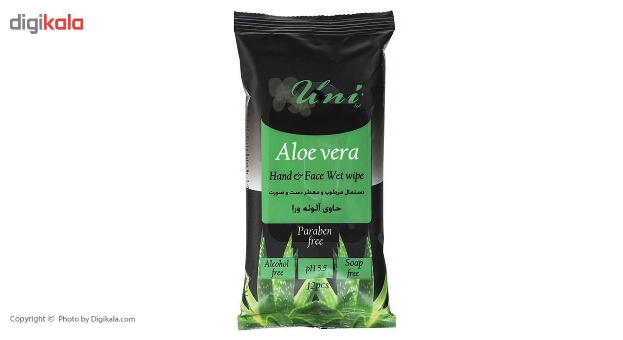 دستمال مرطوب یونی لد مدل Aloe Vera بسته 12 عددی main 1 1