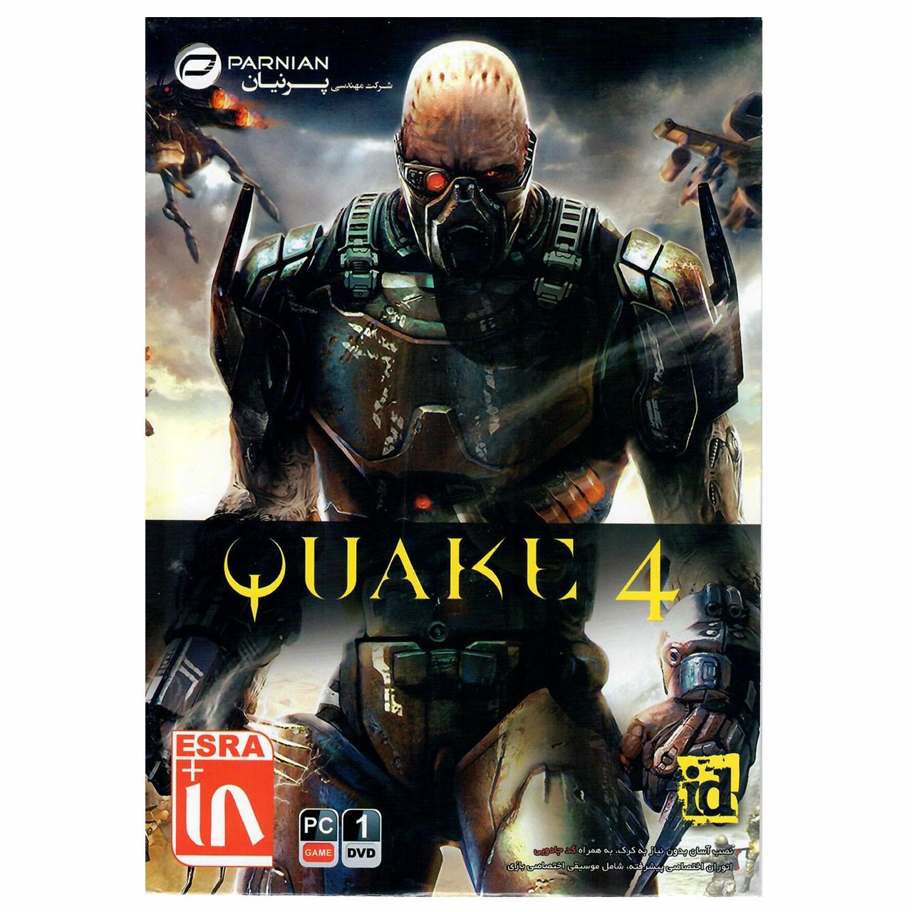 خرید اینترنتی بازی Quake 4 مخصوص PC اورجینال