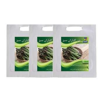 مجموعه بذر مارچوبه گلباران سبز بسته 3 عددی