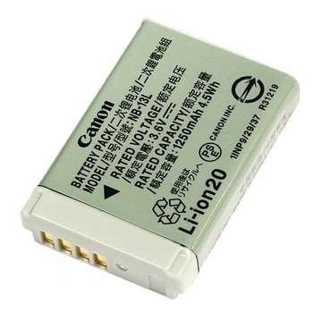 باتری دوربین لیتیوم یون مدل NB-13L