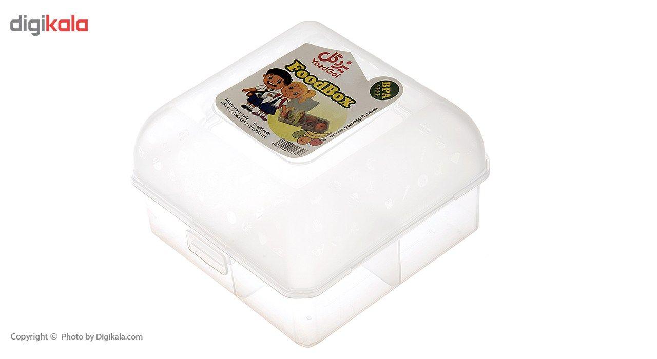 ظرف نگهدارنده یزدگل کد 165 ظرفیت 650 سی سی main 1 5