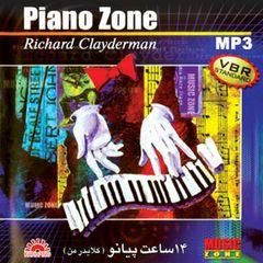 آلبوم موسیقی پیانو کلایدر من نشر فرهنگ