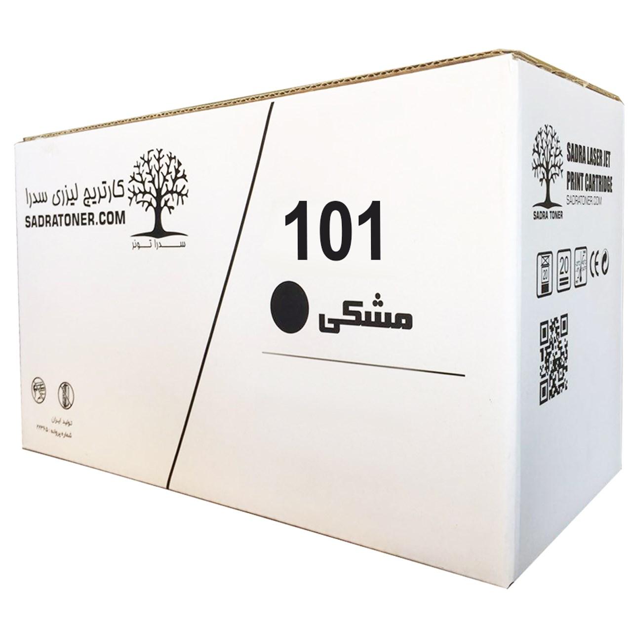 قیمت                      تونر مشکی سدرا مدل 101