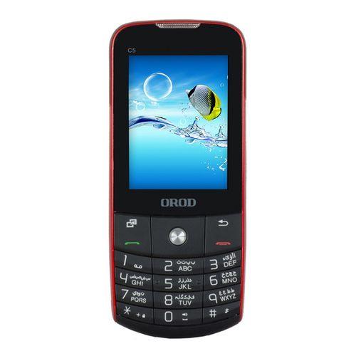 گوشی موبایل ارد مدل C5 دو سیم کارت