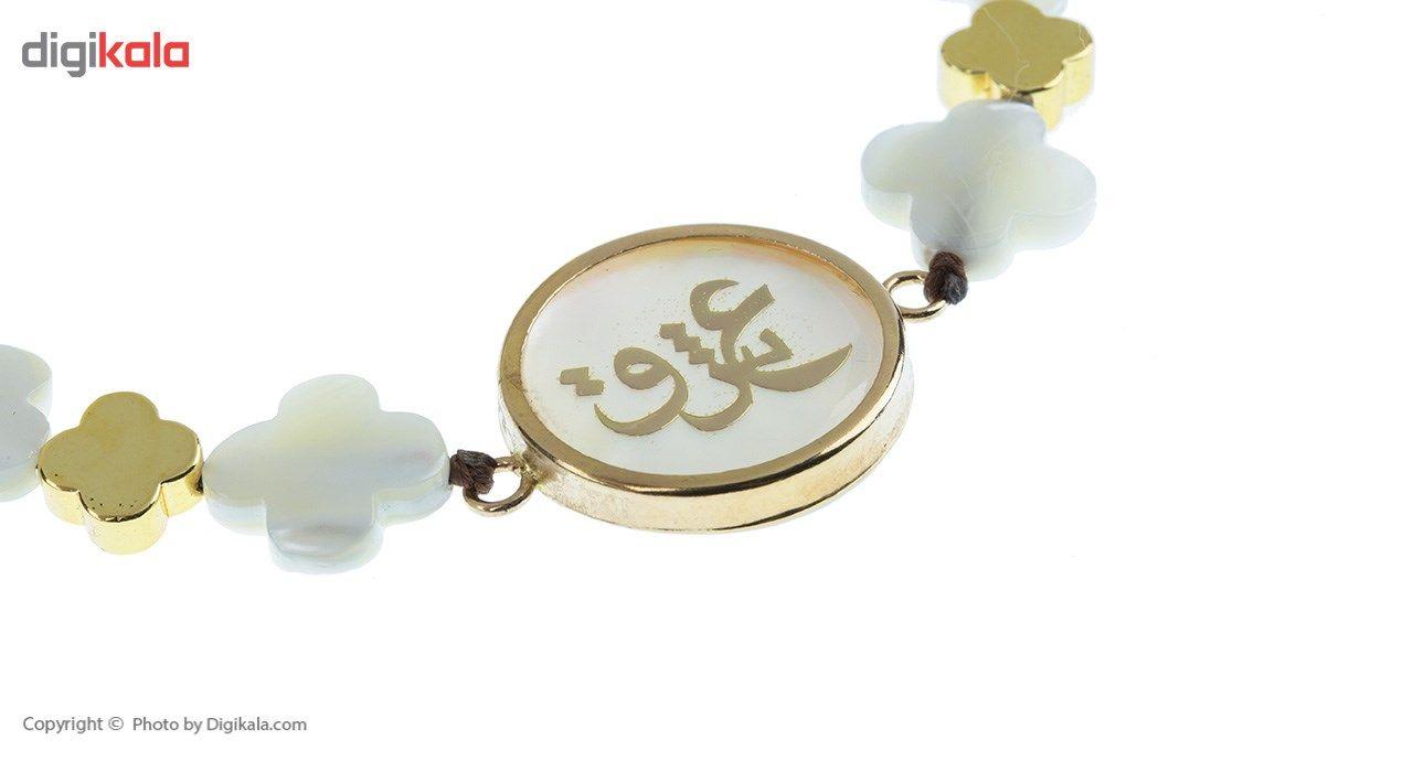 دستبند طلا 18 عیار ماهک مدل MB0401 - مایا ماهک -  - 3