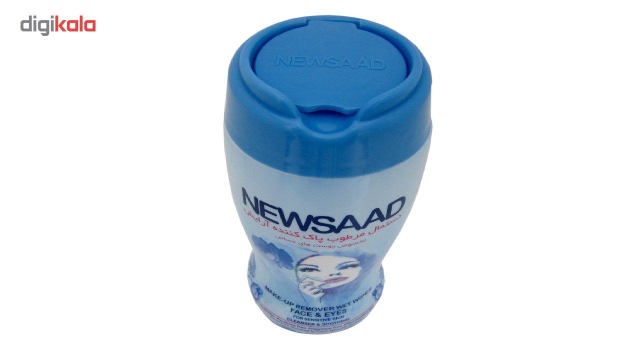 دستمال مرطوب پاک کننده آرایش نیوساد مدل Sensitive بسته 64 عددی main 1 2