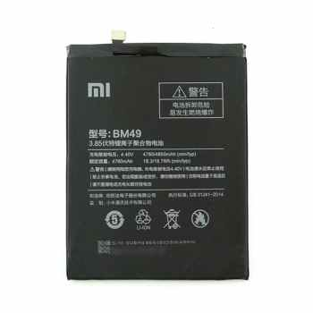باتری موبایل مدل BM49 ظرفیت 4850 میلی آمپر ساعت مناسب برای گوشی موبایل شیائومی Mi Max