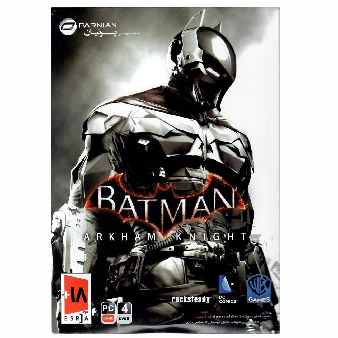 بازی کامپیوتری Batman Arkham knight مخصوص PC