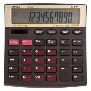 ماشین حساب آتیما مدل AT-555