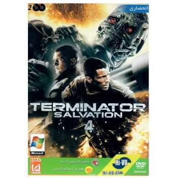 بازی Terminator Salvation 4 مخصوص pc