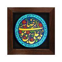 تابلو صنایع دستی,تابلو صنایع دستی لوح هنر