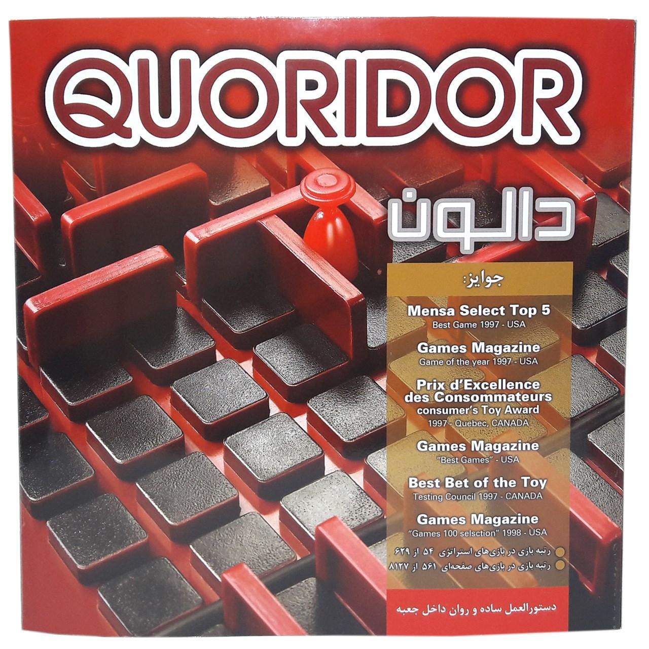 خرید                     بازی فکری دالون مدل Quoridor