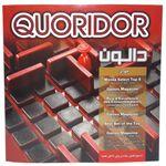 بازی فکری دالون مدل Quoridor