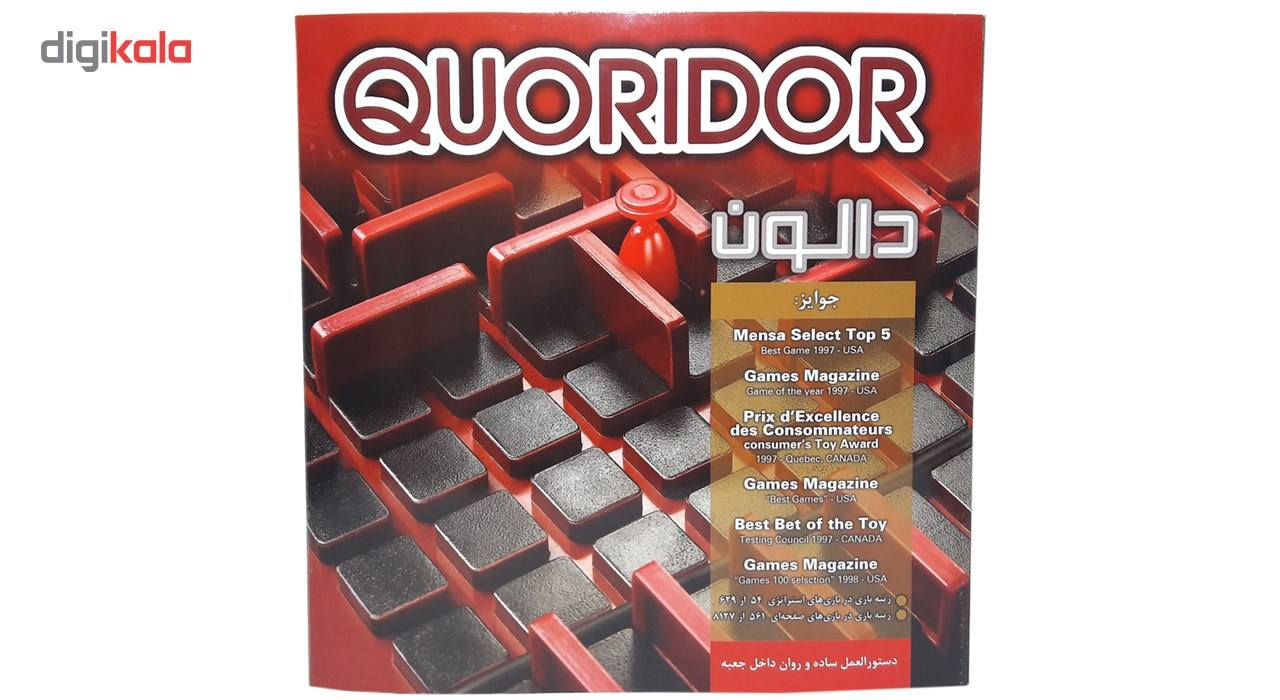 بازی فکری دالون مدل Quoridor main 1 1