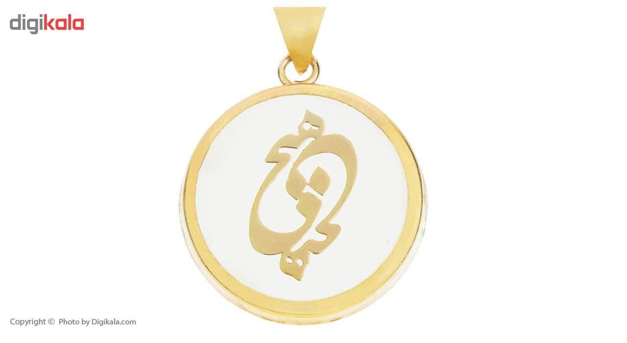 آویز گردنبند طلا 18 عیار ماهک مدل MM0685 - مایا ماهک -  - 2